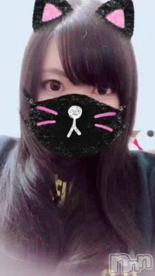 松本デリヘル ピュアハート ★るき★(19)の6月16日動画「おはよー!」
