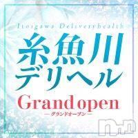 糸魚川デリヘル(イトイガワデリヘル)の2018年6月21日お店速報「グランドオープン♪」
