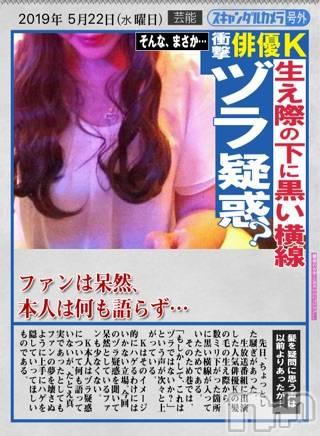 新潟メンズエステAromaVenus(アロマヴィーナス) 桜(サクラ)(40)の6月4日写メブログ「髪の毛の演出(//∇//)」