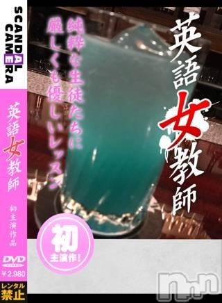 新潟メンズエステAromaVenus(アロマヴィーナス) 桜(サクラ)(40)の6月5日写メブログ「快感な毒舌♪」