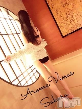 新潟メンズエステAromaVenus(アロマヴィーナス) 桜(サクラ)(40)の6月13日写メブログ「筋肉が憧れ(*?ω?)?」