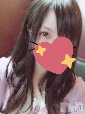りお(20)