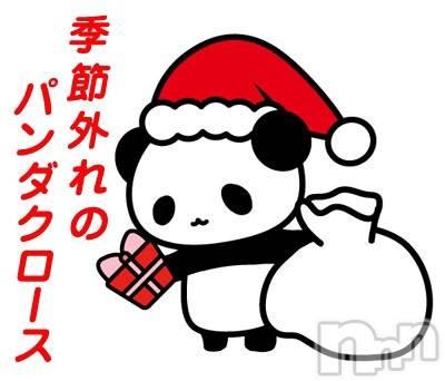 佐久デリヘル(セカンドコール)の2019年8月19日お店速報「☆レアな限定カード贈呈中☆」