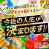佐久デリヘル 2ndcall 〜セカンドコール〜(セカンドコール)の2月25日求人ブログ「☆ランキング第1位☆」