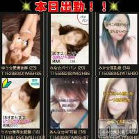 上田デリヘル 2ndcall ~セカンドコール~(セカンドコール)の12月14日お店速報「18歳から51歳熟女まで在籍多数!ぽっちゃり巨乳います♪」