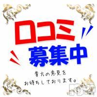 上田デリヘル 2ndcall ~セカンドコール~(セカンドコール)の7月24日お店速報「人気嬢他かわいい女の子が出勤」