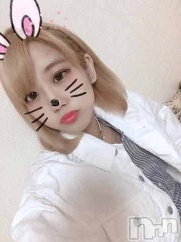 高田クラブ・ラウンジRagdoll (ラグドール) 天使  星麗奈の7月15日写メブログ「✽あさ!!!✽」