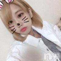 高田クラブ・ラウンジ Ragdoll (ラグドール) 天使  星麗奈の7月15日写メブログ「✽あさ!!!✽」