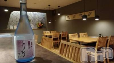 殿町その他業種 旬の魚と佐渡の酒 DAIGO(シュンノサカナトサドノサケ ダイゴ)の店舗イメージ枚目
