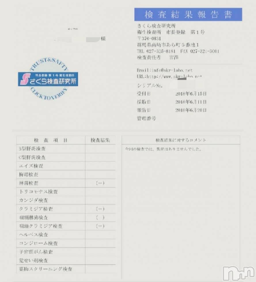 上田デリヘル2ndcall ~セカンドコール~(セカンドコール) ゆう☆愛嬌抜群(24)の7月1日写メブログ「バッチリ!!」