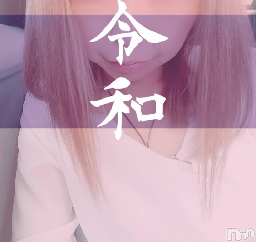 上田デリヘル2ndcall ~セカンドコール~(セカンドコール) ゆう☆愛嬌抜群(24)の5月29日写メブログ「向かってます♡」