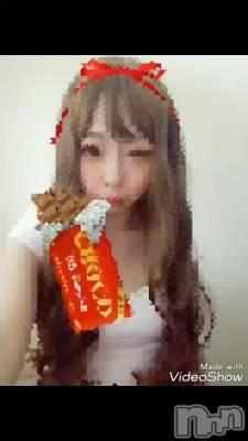 上田デリヘル 2ndcall ~セカンドコール~(セカンドコール) ゆう☆愛嬌抜群(23)の2月14日動画「HappyValentine♡」