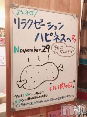 長野ガールズバーCAFE & BAR ハピネス(カフェ アンド バー ハピネス) えみりん(19)の11月29日写メブログ「⸜(*॑॑*)⸝」