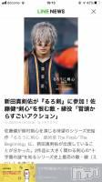 新潟駅前キャバクラArmada(アルマーダ) れいら(18)の2月22日写メブログ「るろ剣」