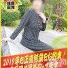 中山ちひろ(55)