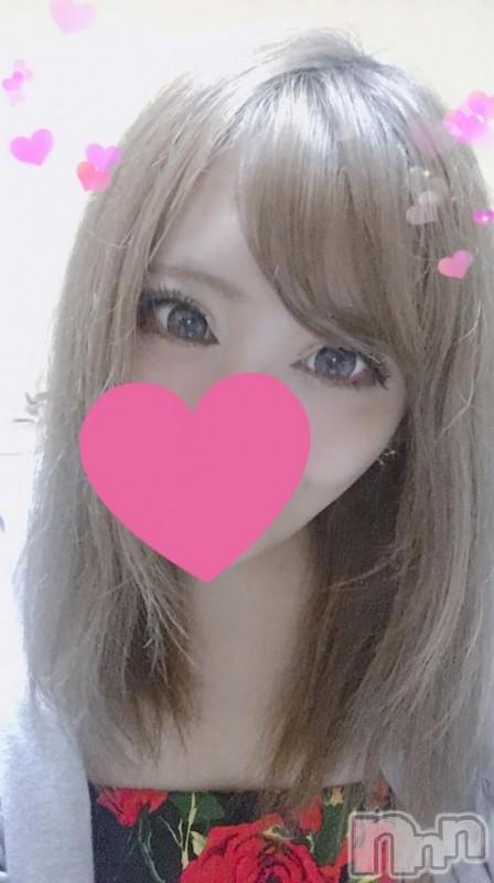 上越デリヘルClub Crystal(クラブ クリスタル) (新人)あすか(19)の2018年9月16日写メブログ「上越ありがとう♡」