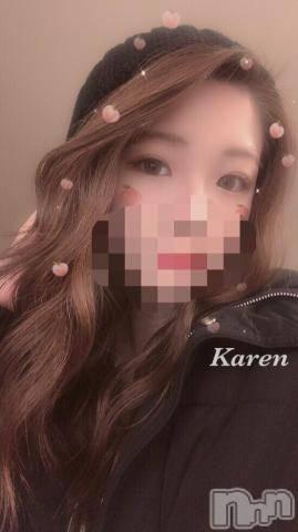 新潟メンズエステ癒々(ユユ) かれん(22)の1月9日写メブログ「詐欺師ですみません」