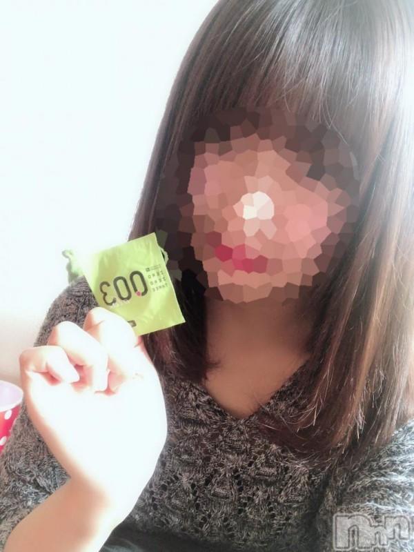 新潟デリヘルMax Beauty(マックスビューティー) みさき★ロリカワ(20)の2018年10月14日写メブログ「必須アイテム♡」