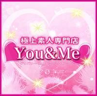 甲府デリヘル You&Me(ユーアンドミー)