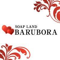 甲府ソープ BARUBORA(バルボラ)