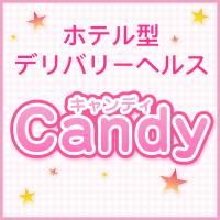 甲府ホテヘル Candy(キャンディー)