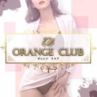甲府デリヘル オレンジクラブ
