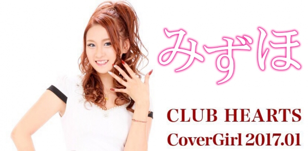 CLUB HEARTS: