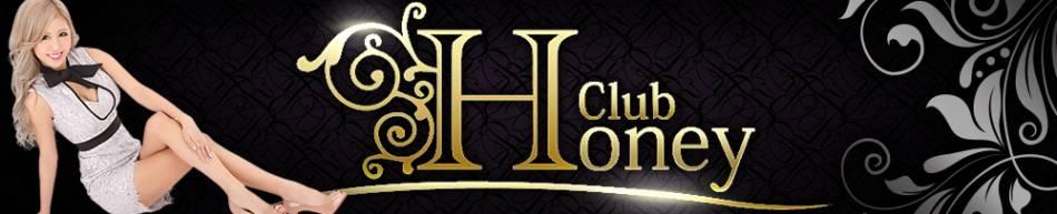 甲府キャバクラ Club Honey(クラブハニー)