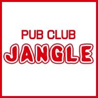 昭和町キャバクラpub club JANGLE(パブクラブ ジャングル)
