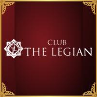 甲府キャバクラCLUB THE LEGIAN(クラブ ザ レギャン)