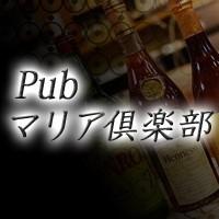 昭和町キャバクラPUB マリア倶楽部(パブ マリアクラブ)