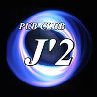 昭和町スナックPUB CLUB J'2(パブ クラブ ジェーツー)