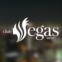甲府クラブ・ラウンジclub Vegas sweet(クラブ ベガス スウィート)
