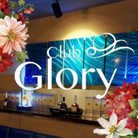 甲府キャバクラClub Glory(クラブグローリー)