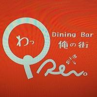 甲府居酒屋・バーDining Bar わっPei(ダイニングバー ワッペイ)