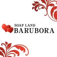 BARUBORA