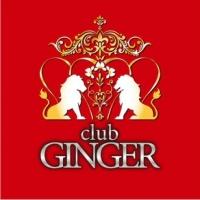 甲府キャバクラClub GINGER(クラブ ジンジャー)