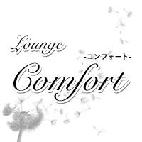 昭和町クラブ・ラウンジLounge Comfort(ラウンジ コンフォート)