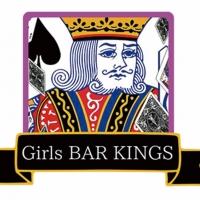 甲府ガールズバーGirl's BAR KINGS(ガールズバー キングス)