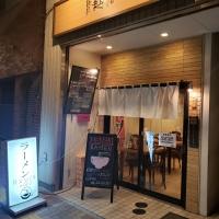 甲府居酒屋・バー麺彩(メンサイ)