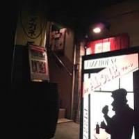 甲府居酒屋・バーJazz In Alone(アローン)