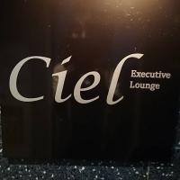 甲府クラブ・ラウンジExecutive Lounge Ciel(シエル)
