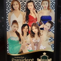 甲府外人パブ・クラブPhilippine Club President(フィリピンクラブプレジデント)