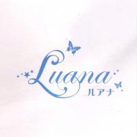 甲府スナックLuana 〜ルアナ〜(ルアナ)