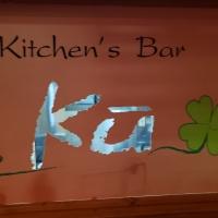 甲府居酒屋・バーKitchen's Bar Ku(キッチンバークゥ)