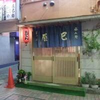 甲府居酒屋・バー辰巳(タツミ)