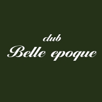 甲府キャバクラCLUB Belle epoque(クラブ ベルエポック)