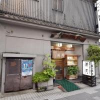 甲府居酒屋・バー割烹満月(カッポウマンゲツ)