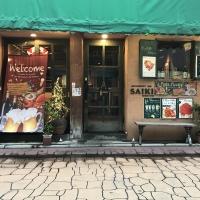 甲府居酒屋・バーRESTAURANT BAR SAIKI(レストランバー サイキ)