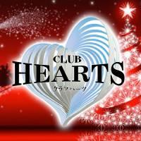 甲府キャバクラ CLUB HEARTS(クラブハーツ)